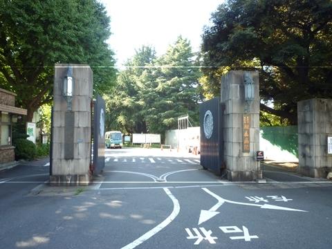 東京 大学 医 科学 研究 所