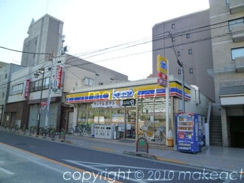 東京都港区白金6丁目 - Yahoo!地図